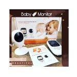 WirelessBaby monitor